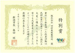 76_image1